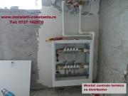 DSCN1083